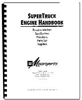 SuperTruck Engine Handbook 12370844